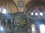 impressive artwork in aya sofya