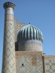 Part of the Registan in Samarqand