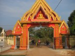 Temple entrance just outside of Vientiane.